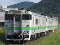 2018夏休み~その3 - 8001列車の旅と撮影記録