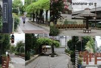 路面電車のはしった街~HiranoMemories~ - ちょっくら、そのへんまで。な日常。
