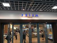 福井駅のお土産情報 - ふくい女将日記~宝永(ほうえい)旅館、おかみでございます。