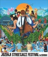 9月の営業のお知らせ(日記はこの下から始まります) - 吹奏楽酒場「宝島。」の日々