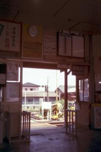 Accumulation of light -改札口- - jinsnap_2(weblog on a snap shot)