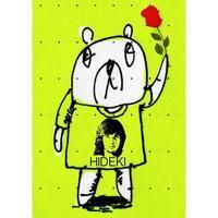 kumakuday986 - まいにちクマク