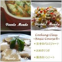 Cooking Class-Basic Course IIのお誘い♪ - Romy's Mondo