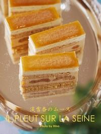 イルプルーレッスン:淡雪杏のムース - Cucina ACCA