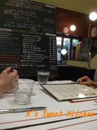女史会@ブラッスリーヴィロン丸の内 - K's Sweet Kitchen