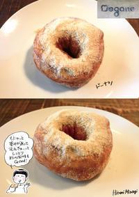 【山梨:清里】meganeの「ドーナツ」【朝から行列、超人気パン屋さん】 - 溝呂木一美の仕事と趣味とドーナツ