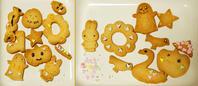 久しぶりにオーブンを♪(クッキー&りんごフォカッチャ&レモンケーキ) - DOUBLE RAINBOW