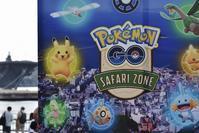 Pokémon GO Safari Zone in YOKOSUKA - 素顔のままで