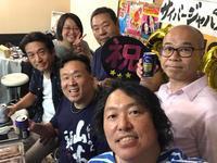 サイバージャパネスク 第600回放送(2018/9/5) - fm GIG 番組日誌