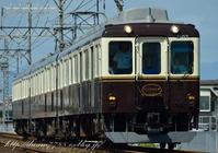近鉄観光列車「つどい」 - HIROのフォトアルバム