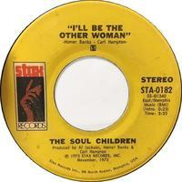 The Soul Children – I'll Be The Other Woman / Come Back Kind Of Love - まわるよレコード ACE WAX COLLECTORS
