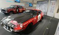 ダットサン240Z 1972年第41回モンテカルロラリー総合3位 ダッドサンブルーバード1600SSS 1970年第18回東アフリカサファリラリー総合優勝車 - 鴎庵