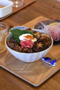 玉ねぎ>牛の丼 - KICHI,KITCHEN 2