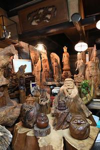 木彫りの仏様とあいりん詩集〜もと和風中國料理店「娘娘」松浦春治さん - 加藤わこ三度笠書簡