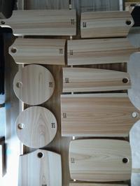 イベント出店のお知らせ - woodworks 季の木  日々を愉しむ無垢の家具と小物