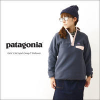 patagonia [パタゴニア正規代理店] Girls' LW Synch Snap-T Pullover [65546] ガールズ・シンチラ・プルオーバー LADY'S - refalt blog