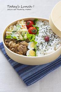 生姜焼き弁当 - ✿ Green Table ✿