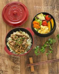 焼肉弁当 - ✿ Green Table ✿