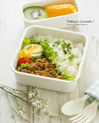 キーマカレー弁当 - ✿ Green Table ✿