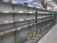 9月7日、札幌市内の現状:食糧事情は好転せず - リスバカ日誌2