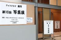 フォトクラブ風写 写真展ライブ、ありがとうございました! - 愛知・名古屋を中心に活動する女性ギタリストせきともこのブログ