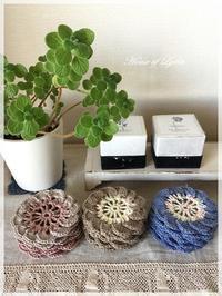 リーフのピアスと手編みコースター - House of Lydia・・・しずかな時間