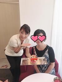 ハッピーバースデー㊗️🎂 - 【熊本エステ/東京】あなたの綺麗をプロデュース♡サロン・スクール経営♡渡邊明美