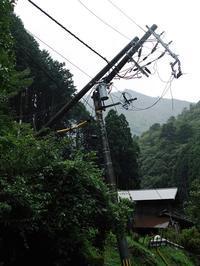 停電中、復旧の見通したたず・・・・ - 朽木小川より 「itiのデジカメ日記」 高島市の奥山・針畑郷からフォトエッセイ