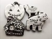 ハロウィンblack & whiteアイシングクッキー - 調布の小さな手作りお菓子教室 アトリエタルトタタン