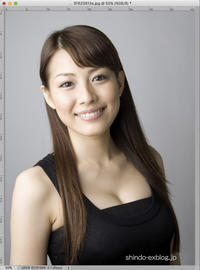 2018/09/07 Photoshop:切り抜き→被写体を選択 - shindoのブログ