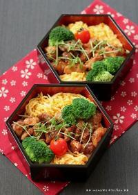 備えあれば患いなし( •̀_•́) ✿ bento&晩ご飯♪ - **  mana's Kitchen **