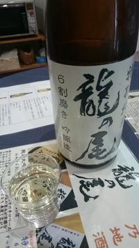 かくうつ - Tea's room  あっと Japan