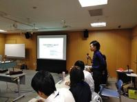 熊本県養豚協会衛生部PRRS清浄化に向けて - SHOKUKANKEN.Blog