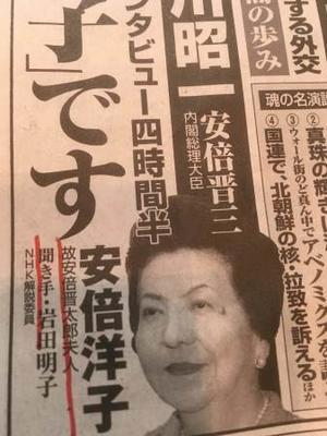 NHKに抗議のメール - 北平道敏の「不都合な事実」
