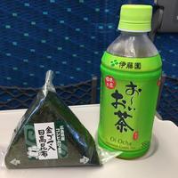 7日 東京へ移動@のぞみ - 香港と黒猫とイズタマアル2