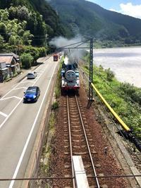 塩郷の吊り橋から眺めるトーマス&並走するバーティー - 子どもと暮らしと鉄道と