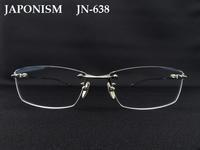 ドラマ「ハゲタカ」綾野剛さん着用モデルのご紹介-2- - 自由が丘にあるフレンチテイスト眼鏡店ボズューブログ