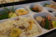 行楽の秋 弁当 お茶が付いて3,920円 - ハレの日は椿亭の料理でおもてなし   公式weblog