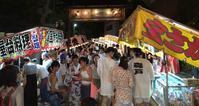 現代日本は自然の摂理を無視して出来上がった社会です。 - あんつぁんの風の吹くまま