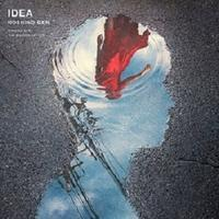 星野源 「アイデア」 (2018) - 音楽の杜