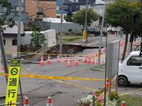 9月8日、札幌市内の現状:食糧事情の回復は週明け? - リスバカ日誌2