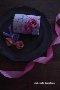 ◆ラッピング*リボンレッスンBのサンプル作り♪ - フランス雑貨とデコパージュ&ギフトラッピング教室 『meli-melo鎌倉』