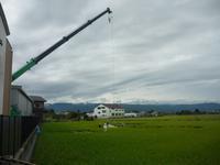 台風21号 - Longhill Net Blog