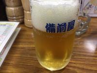 池田の居酒屋「酒処 備前屋」 - C級呑兵衛の絶好調な千鳥足