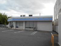 ローソン 姫路辻井バイパス店 - ここらへんの情報