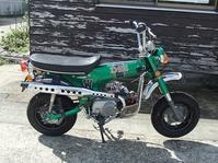 Dax Honda  ST70 Sport-II - C.C.M.C.
