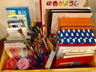 アートボックスの整理整頓 - 黒豆日記