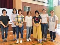 金沢市男女共同参画出前講座の護身術 - 私をひらく声のあげかた::Wen-Do 2