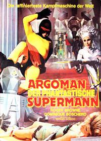 「超人アーゴマン」Come rubare la corona d'Inghilterra  (1967) - なかざわひでゆき の毎日が映画三昧