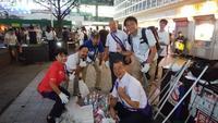チーム渋谷888(はちみっつ)本日の参加者は7名でした - チーム渋谷888(はちみっつ)8が付く日に渋谷8公でゴミは拾って~♪